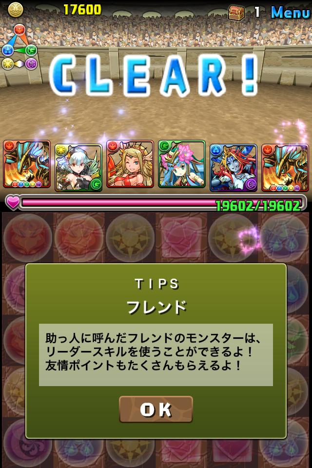 atn_clr